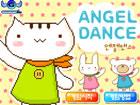 天使猫跳舞