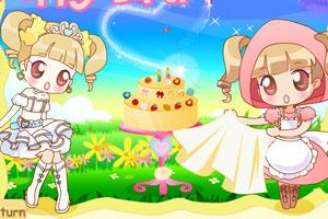 小可爱做生日蛋糕