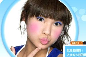 给可爱杨丞琳化妆