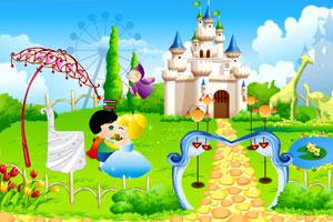 王子和公主的幸福花园