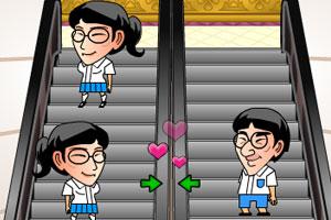 爱情自动扶梯