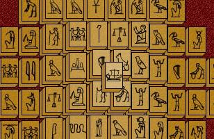 古埃及麻将塔