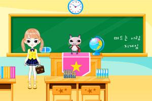 装饰你的教室