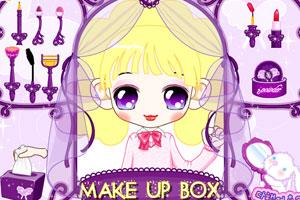 公主小妹化妆版