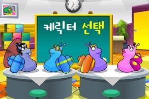 小乌龟整理房间