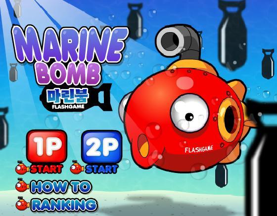 超级潜水艇