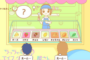 MM冰粥店