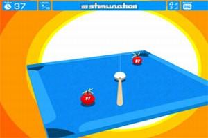 3D炸弹桌球