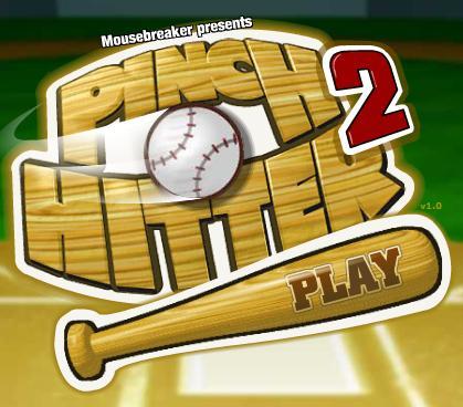 后院棒球2