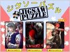 Capcom拼图