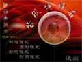 紫枫连连看2.13精简版