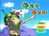 韩岛保卫战