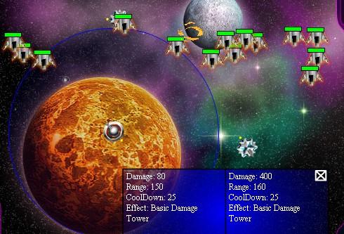 宇宙防御系统