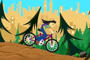 危险自行车