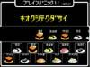 寿司记忆测试