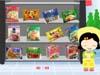 日清超级市场