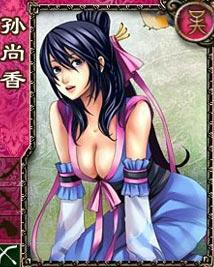 孙尚香/武将概述 孙尚香,孙权之妹,嫁与刘备。