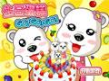 生日蛋糕GOGOGO