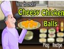 软炸鸡肉球