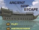 古代船逃生