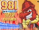 火警981
