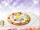 完美的水果比萨