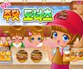 甜甜圈饼干店