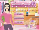 经营美容化妆品店
