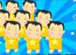 韩国超Q童声-三只小熊